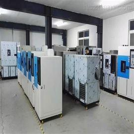 大专院校实验室高低温试验箱