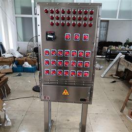BXMD-T不锈钢防爆照明配电箱