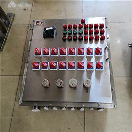 BXX-4K隧道防爆检修插座箱