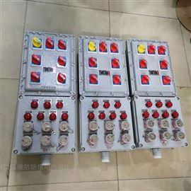 BXX-6K防爆检修插座箱