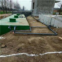 地埋一体化污水处理设备报价