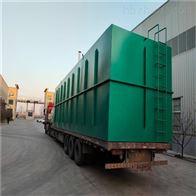 200吨屠宰污水处理设备价格