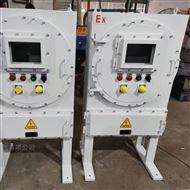 加药装置防爆配电箱
