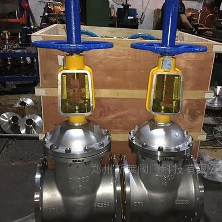 ZY41W-16P不锈钢氧气闸阀