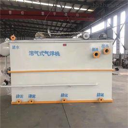 CY-DG005生活污水处理设备
