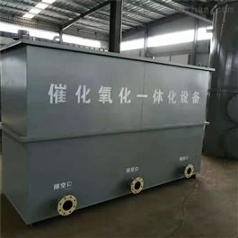 CY-FS-006一体化印染污水处理设备