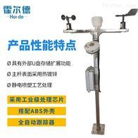 HED-GF08光伏电站环境监测设备