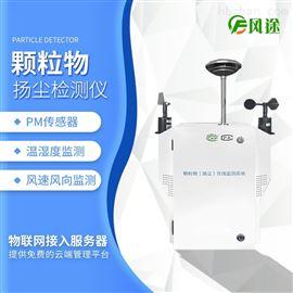 FT-BX09空气颗粒检测仪