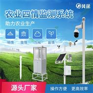 FT--4Q农业四情监测管理系统