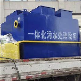 CY- BGD-0002废旧塑料清洗污水处理设备