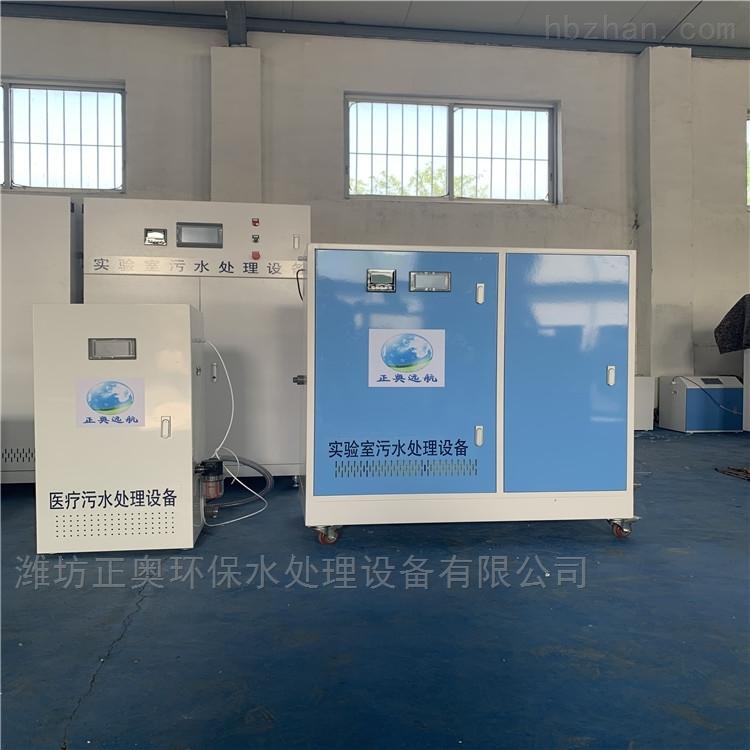 酒泉实验室污水处理设备-热卖款式