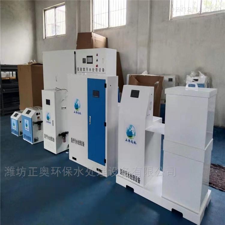 兴平实验室污水处理设备-热卖款式