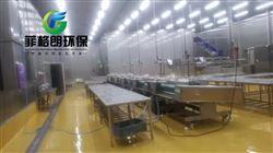 FGL-XDTD食品厂用智能中央集成高压清洗消毒生产商
