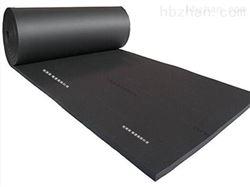 DN10-DN30阻燃隔热高密度橡塑保温板