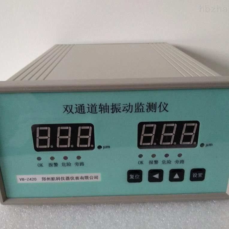 位移监测仪VB-Z410/S2101C