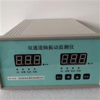 VB-Z9300线性差动变压器式位移传感器