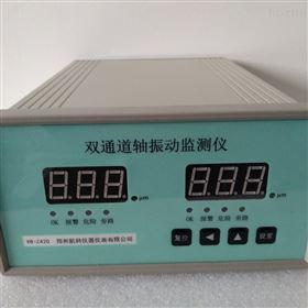 JL-70 一体化电涡流传感器