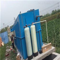 屠宰场处理污水处理设备厂家