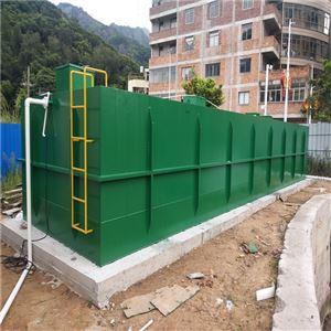 HR-SP蔬菜瓜果加工一体式废水处理设备