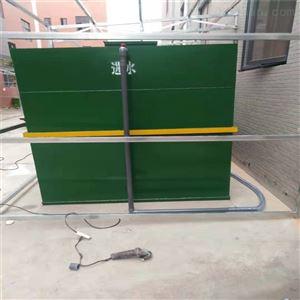 HR-SPJG含油污水处理装置