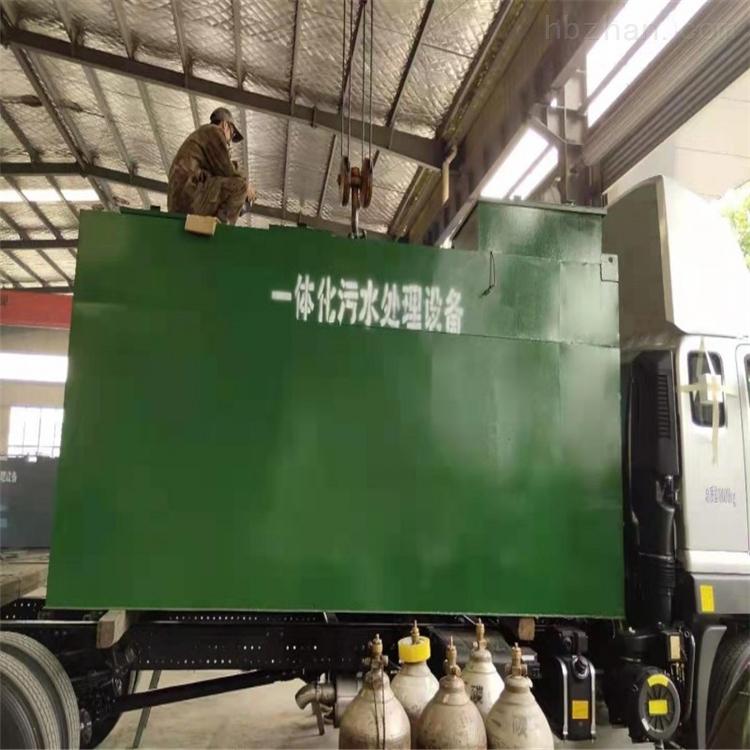 肉食品加工一体式污水处理装置
