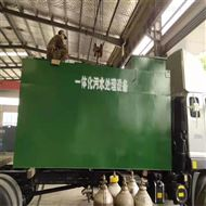 YL海产品加工废水处理工程