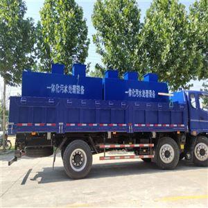 YL附属医院门诊部医疗污水处理设备