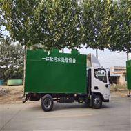 HR-SP瓜果冲洗废水处理设施