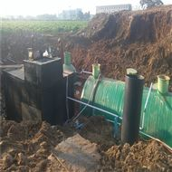 SH新农村改造污水处理设备
