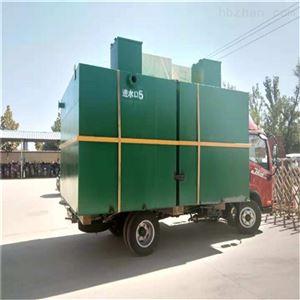 HR-SP食品厂一体式废水处理设备