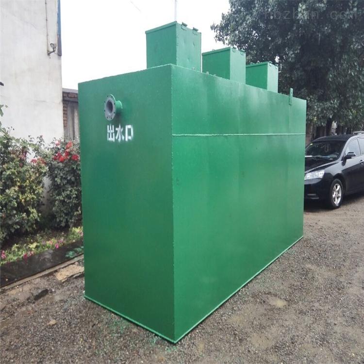 豆浆压榨加工污水处理设施