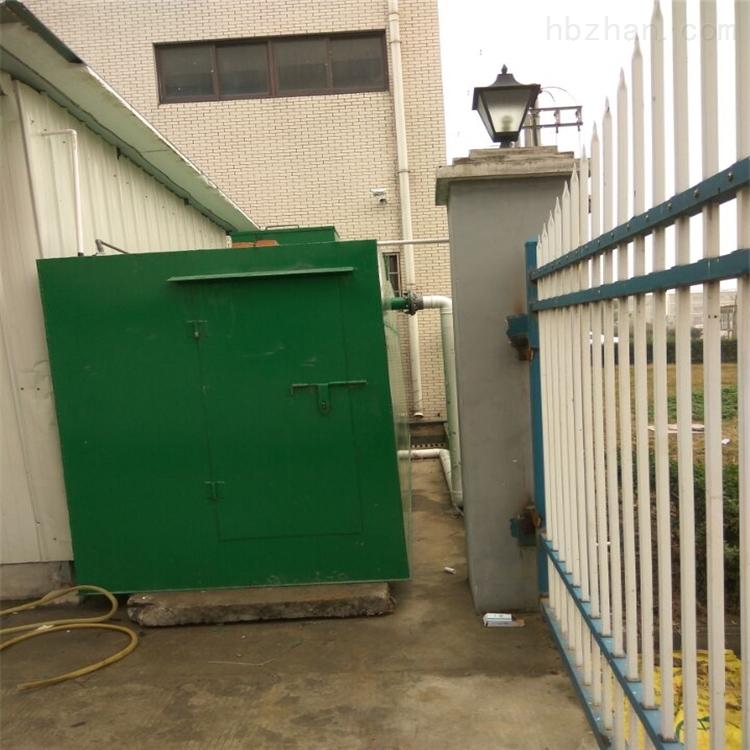 食品加工地埋式污水处理设备