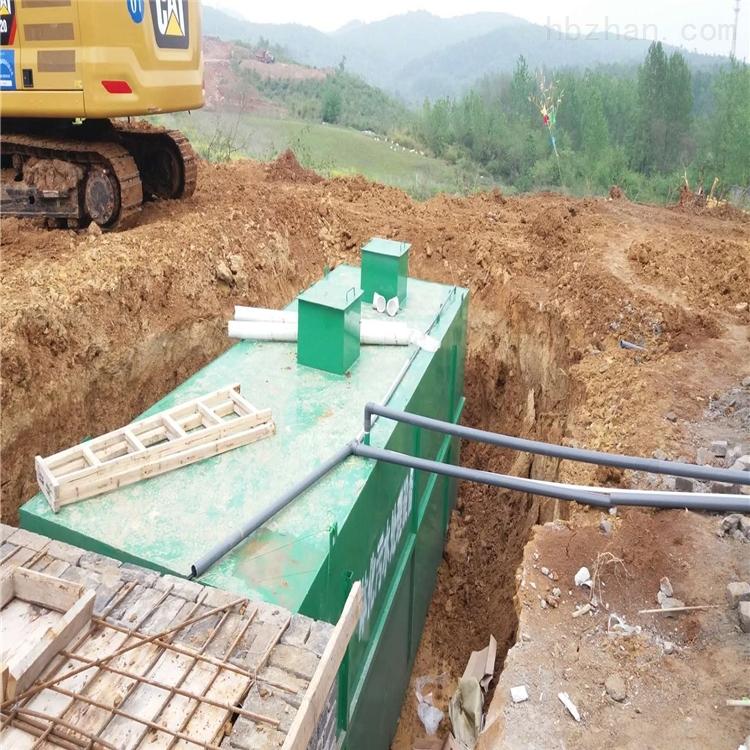 儿童食品加工地埋式污水处理装置