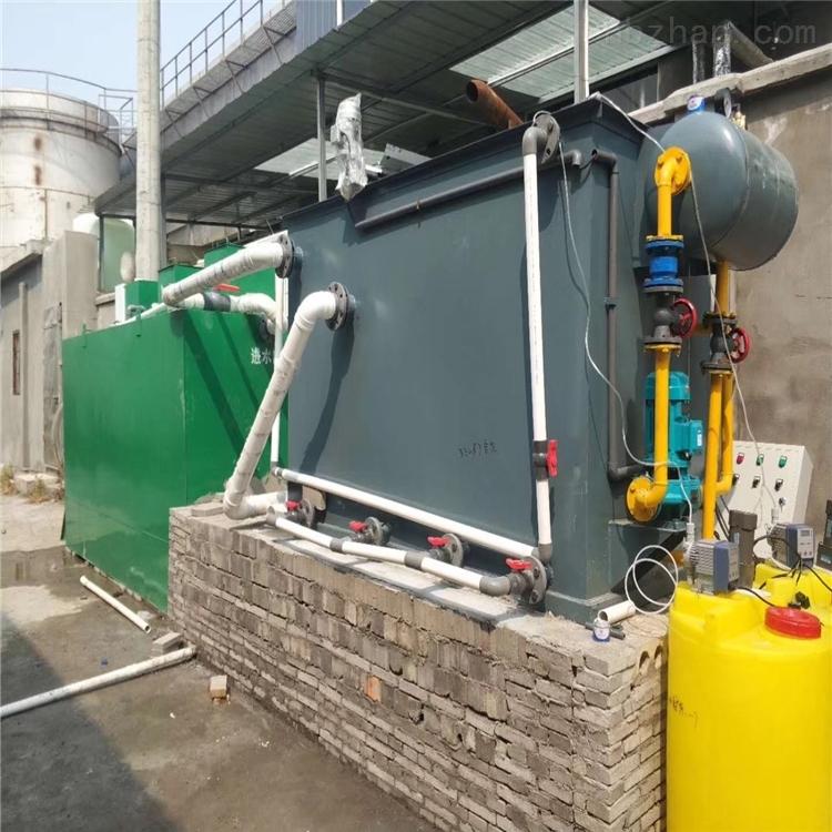 罐头加工污水处理设备