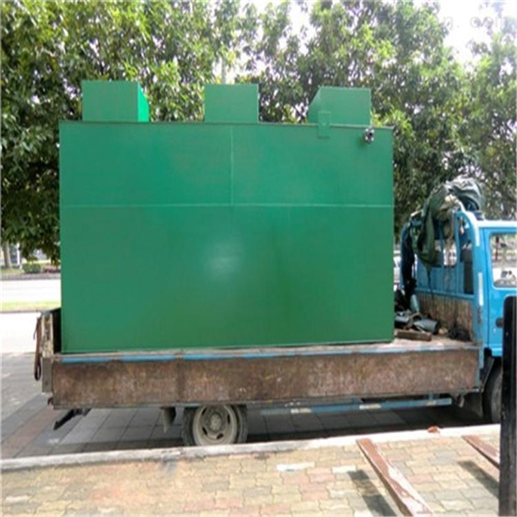 社区门诊废水处理设备