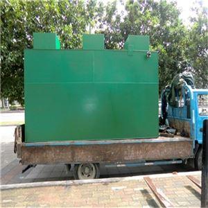 HR-SPJG粉条加工污水处理工程