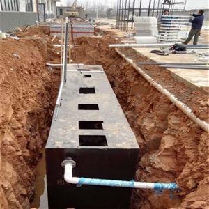 xy浴池废水处理设备详情介绍