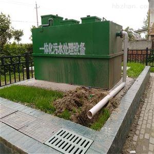 HR-SP腐竹加工地埋式污水处理装置