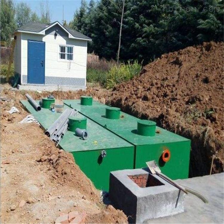 肉食品厂小型废水处理设施