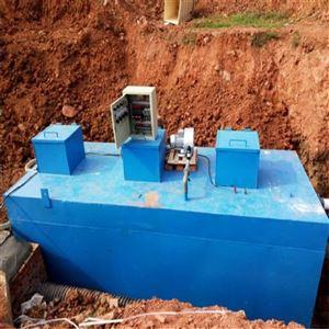 YL住院部废水处理池