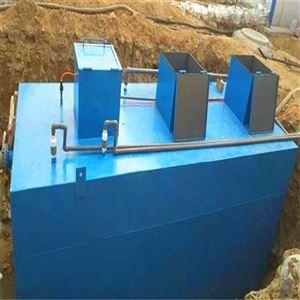 HR-SP食品加工小型废水处理设施