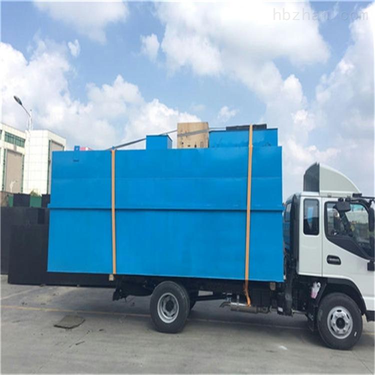 海产品加工废水处理装置