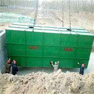 HR-02宾馆地埋式污水处理设备