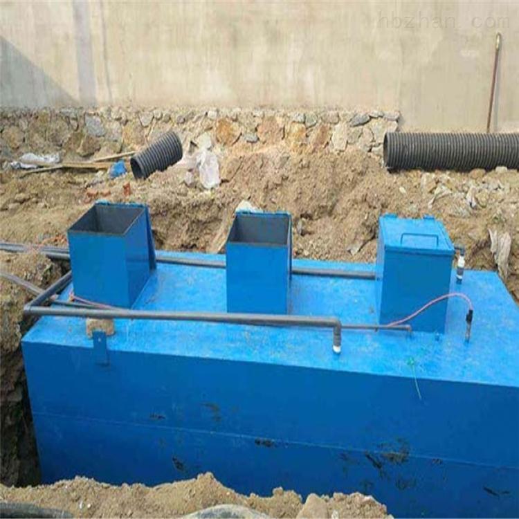 住院部医疗污水处理装置