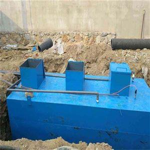 HR-SP豆腐加工污水处理设备