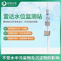 JD-SW4水文监测系统厂家安装