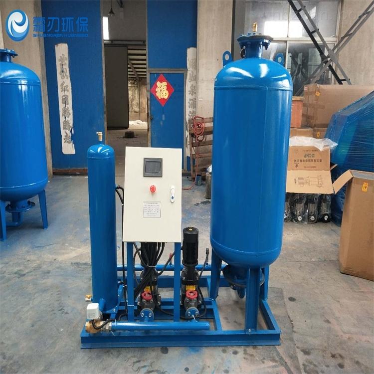 落地式膨胀水箱 末端定压补水脱气装置