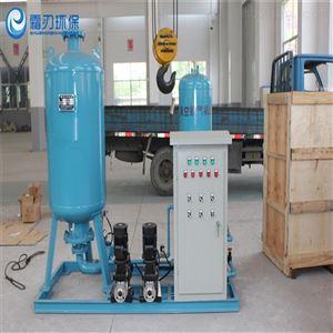 HSRDY囊式自动给水设备 热泵定压补水装置