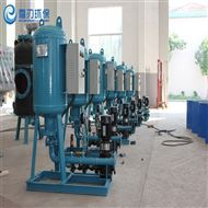 HSRDY定压补水装置 膨胀罐 无负压供水