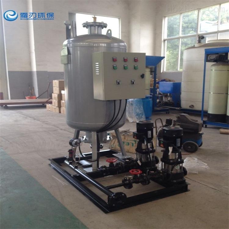 定压补水真空排气装置方案